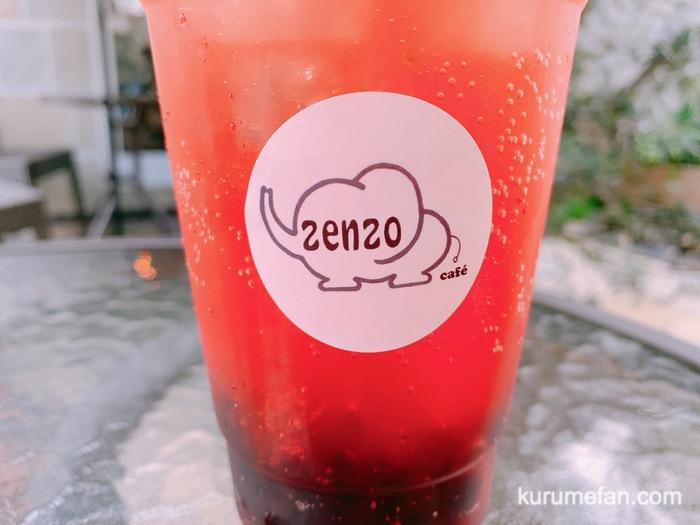 小郡市 zenzo cafe(ゼンゾウ カフェ)フレーバーソーダストロベリー タピオカ