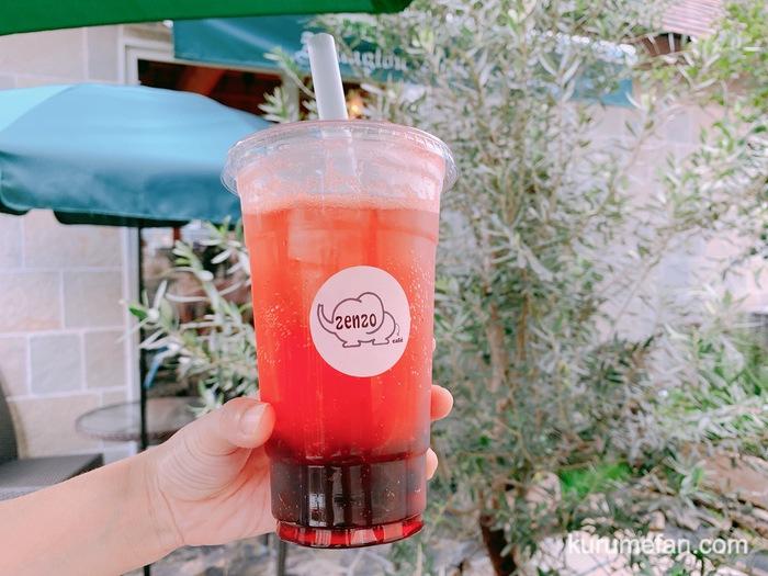 zenzo cafe 小郡市 如意輪寺側にあるタピオカドリンクお店へ行ってきた!