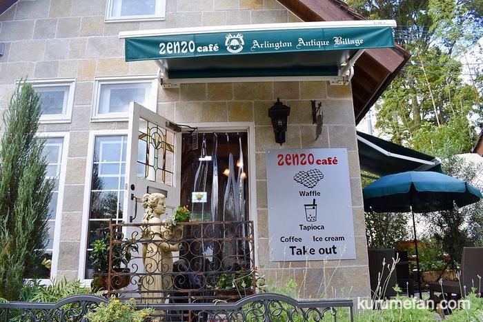 小郡市 zenzo cafe(ゼンゾウ カフェ)店舗情報