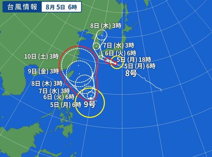 台風情報 2019年8月5日