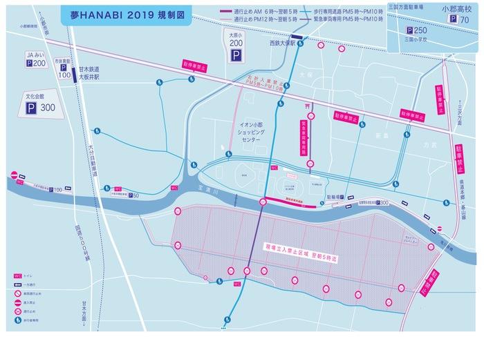 夢HANABI 2019 交通規制案内図