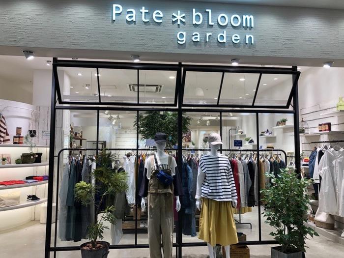 Patebloom garden イオン小郡店