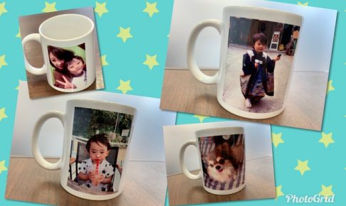 世界に一つだけのマグカップが作れる!オリジナルマグカッププレゼント【無料】