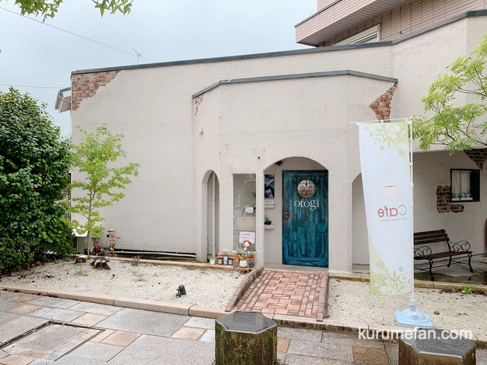 カフェ食堂 Otogi 店舗場所
