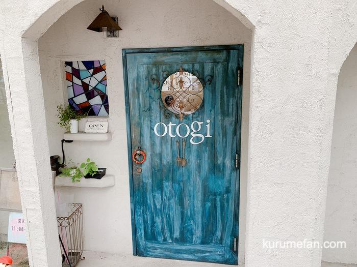 カフェ食堂 Otogi 店舗入口