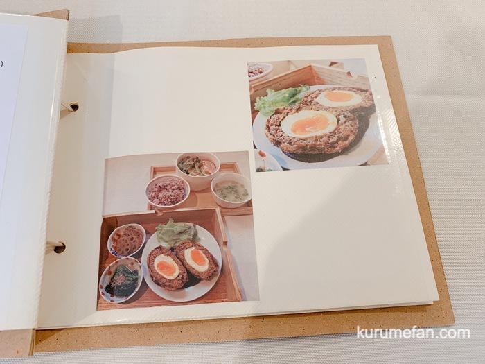 カフェ食堂 Otogi メニュー表