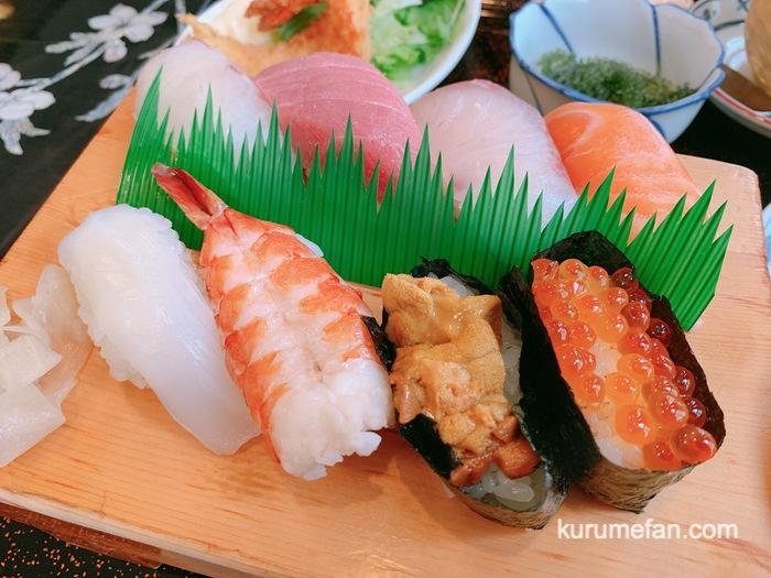 一心 新鮮なお寿司