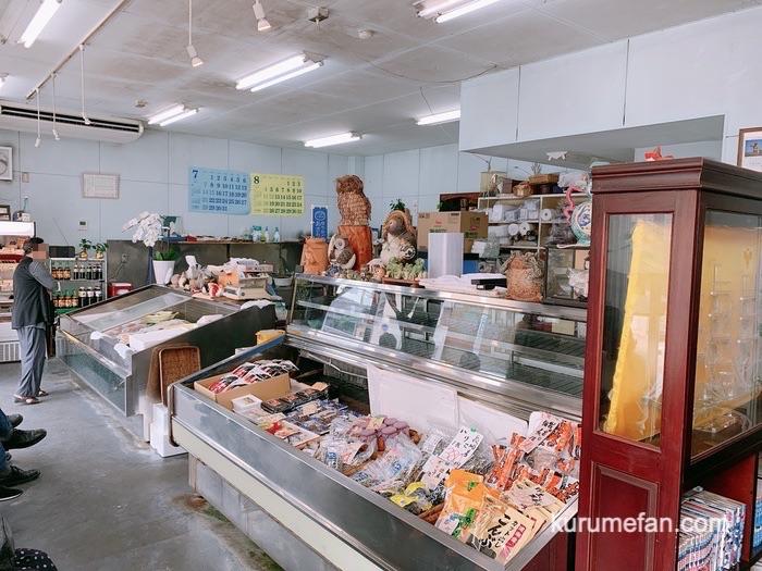 一心鮮魚店 店内