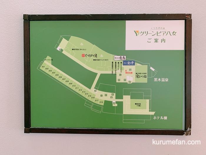 黒木温泉 くつろぎの湯 館内マップ
