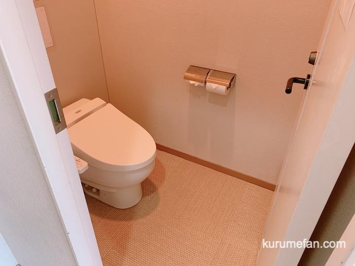黒木温泉 くつろぎの湯  家族風呂かえで 洗面所・脱衣所 トイレ完備
