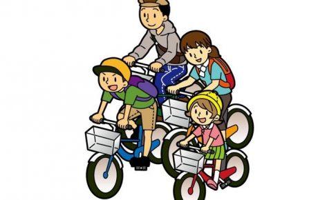 サイクル秋まつり2019 久留米サイクルファミリーパークにて開催