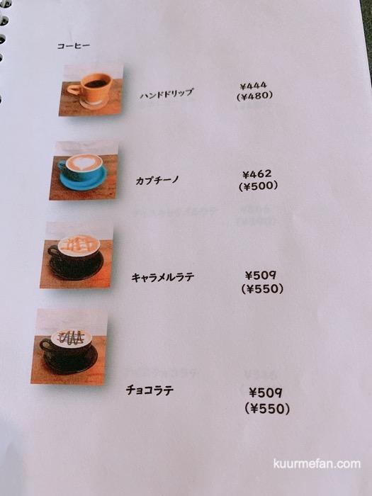 KURUMEジェラートカフェ(久留米ジェラートカフェ)メニュー表 コーヒーメニュー