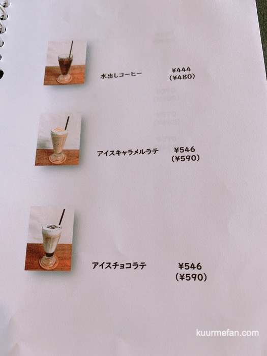 KURUMEジェラートカフェ(久留米ジェラートカフェ)メニュー表