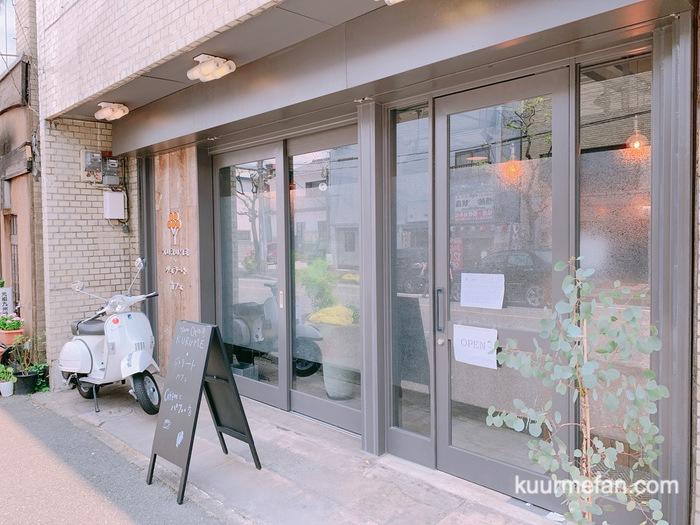 KURUMEジェラートカフェ(久留米ジェラートカフェ)店舗外装