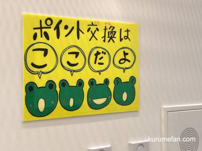 Kurume kankyou codomomaturi2019 0010