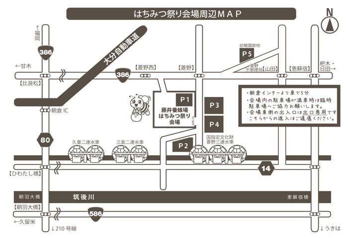 藤井養蜂場 はちみつ祭り会場周辺マップ