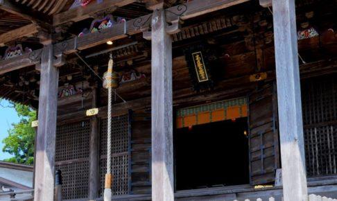 高良大社おくんち 秋の収穫を祝う秋祭り 10月9日〜11日開催