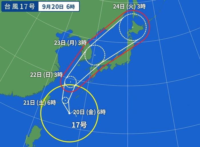 台風17号(ターファー)情報