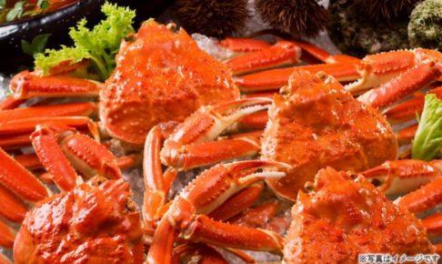 「蟹フェア」カニや中華30種が食べ放題!ホテルニュープラザ久留米