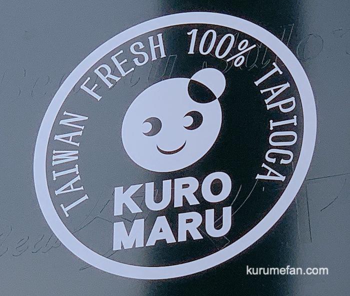 KUROMARU 久留米に台湾100%生タピオカのお店がオープン