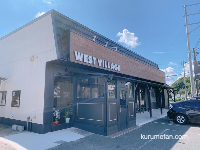 みやき町 パン屋 WEST VILLAGE 店舗