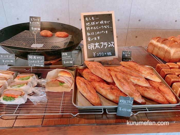 みやき町 パン屋 WEST VILLAGE パン