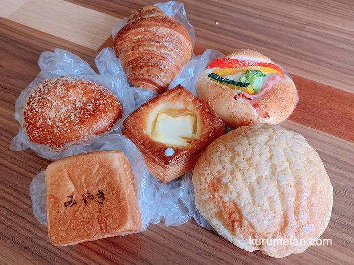 みやき町 パン屋 WEST VILLAGE 購入したパン