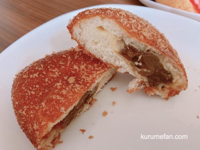 WEST VILLAGE とろ〜りチーズinカレーパン