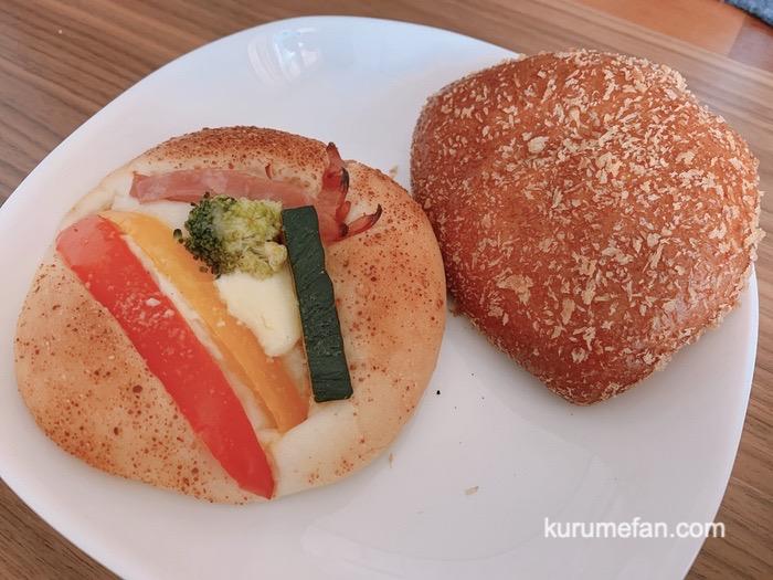 WEST VILLAGE 野菜のフォカッチャ・とろ〜りチーズinカレーパン