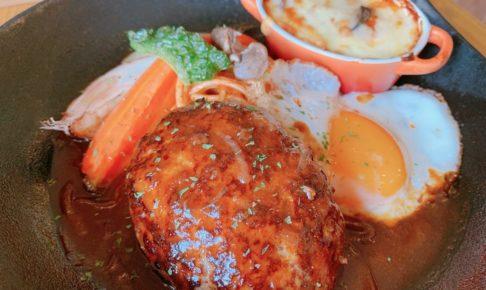 九重珈琲 筑紫野店へ行ってきた!メニュー紹介 ボリューム満点 新鮮野菜がたっぷり