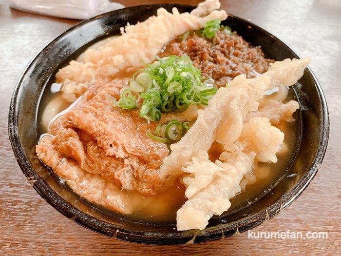 土俵うどん 大木町で人気のうどん屋 横綱級の美味しいうどん