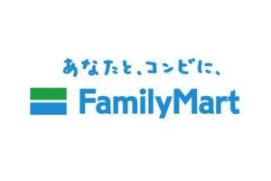 ファミリーマート 久留米山川バイパス店 10月リニューアルオープン