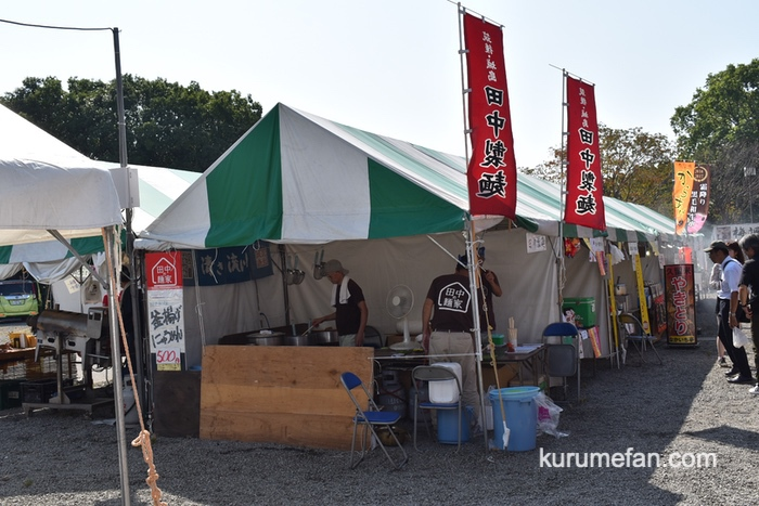 城島ふるさと夢まつり メイン会場 田中製麺