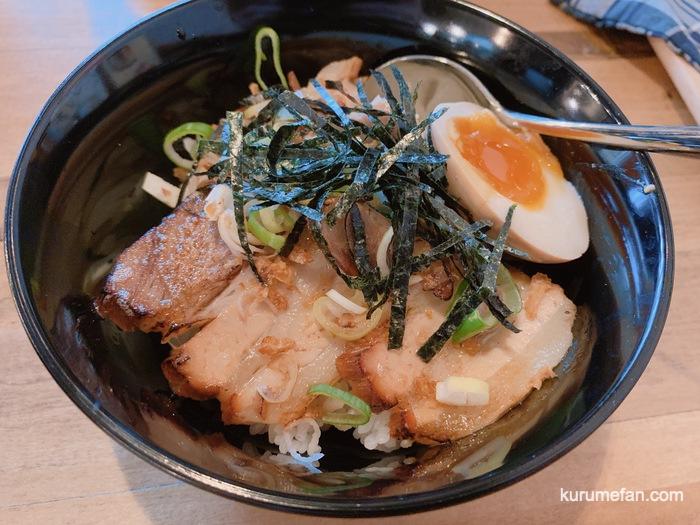 きてん(KITEN)カリ玉丼