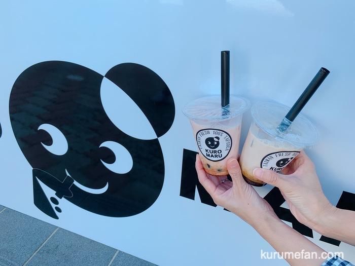 タピオカ店 KUROMARU 黒糖タピオカチョコミルクと黒糖タピオカイチゴミルク