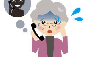 久留米市で久留米警察署の警察官をかたる男から不審電話多発【注意】