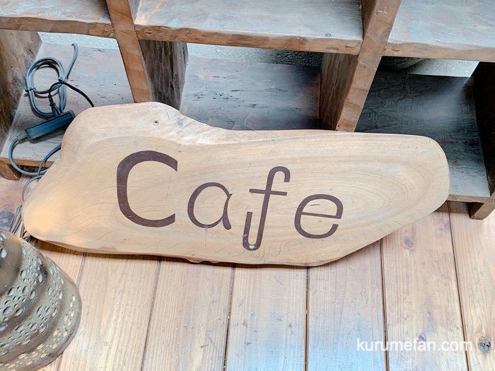 みのう山荘カフェ入口