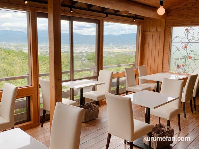 みのう山荘カフェレストラン