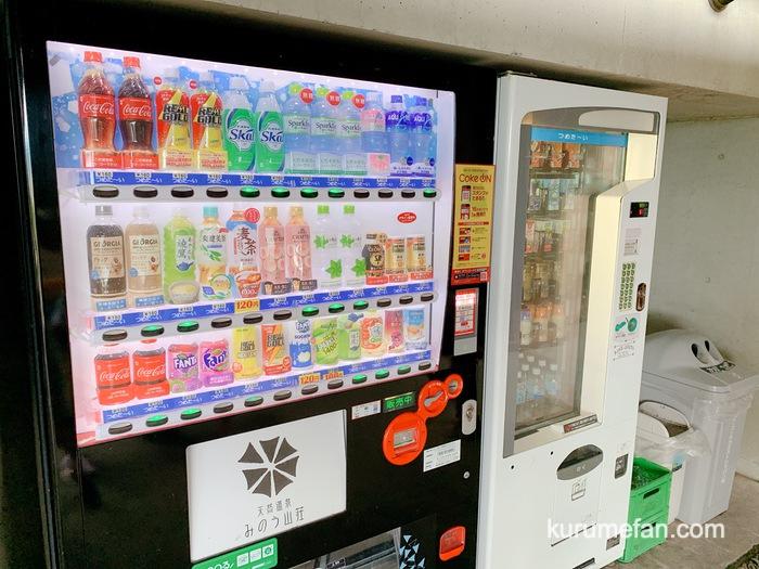 みのう山荘 通路・自動販売機