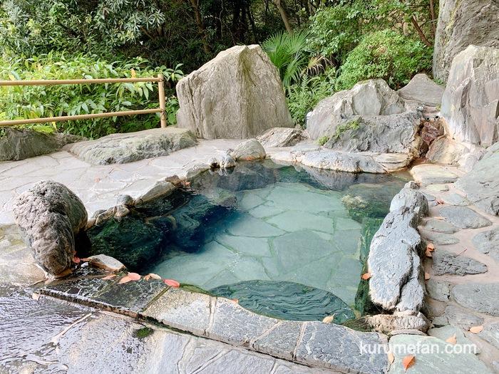 みのう山荘 露天付き家族風呂 露天風呂