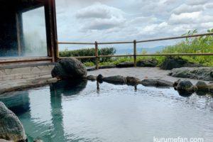 みのう山荘の家族風呂へ!久留米市田主丸町にある絶景の天然温泉
