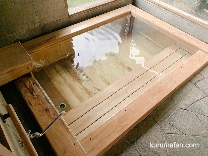 みのう山荘 露天付き家族風呂 内湯