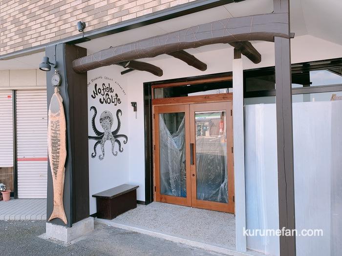 OSAKANA DINING OBANAの新店舗が久留米市東合川にオープン