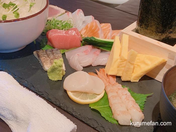 OSAKANA DINING OBANA 合川店 『土日限定』合川店限定 手巻き寿司定食