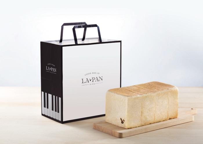 クリーミー生食パン店 ラ・パンがエマックス久留米に11月期間限定オープン!