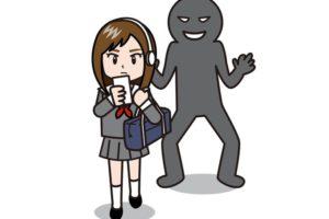 久留米市御井町で公然わいせつ 女子高校生に男が下半身を見せる【変質者注意】