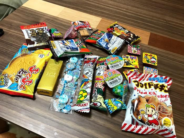 第9回 あきない祭 50円あきないマネ券と交換したお菓子