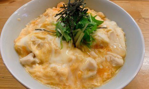 丼や 久留米で美味しい親子丼のお店 卵がふわとろ!どんぶり専門店
