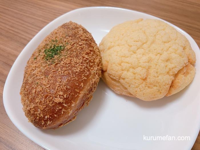 haruta bakery 購入したパン