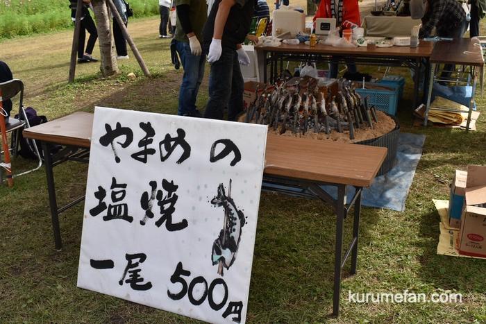 キリンビール福岡工場 コスモスフェスタ2019 やまめの塩焼き